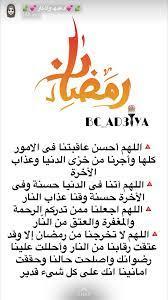 Pin on Ad3iya