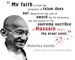Best Motivational Quotes By Mahatma Gandhi With Inspirational