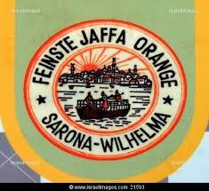 google tel aviv 22. Jaffa Oranges Label By Sarona-Wilhelma Templers\u0027 German Colony In Tel Aviv Google 22