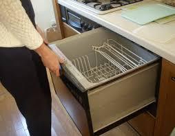 Japanese Kitchen Appliances Aranoyas On Japanese Appliances And Fruit Parfaits Two More