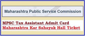 mpsc tax assistant exam 2016 admit card date maha karsahayak hall ticket tax assistant