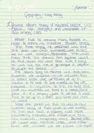 army values essay docoments ojazlink essay on values family value of custom