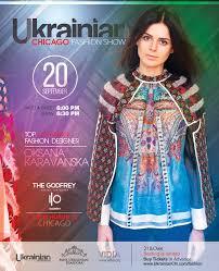 ukrainian chicago fashion show