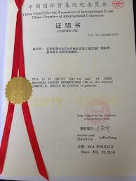 Commercial Invoice Certificated By The Ccpit - Hubei Resources ...