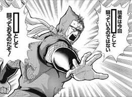 Naruto忍たま乱太郎 2016年08月29日のイラストのボケ44374150