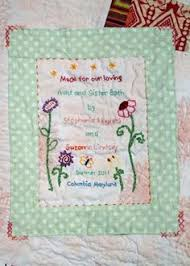I found this poem in a quilt magazine and loved it. I digitized it ... & A Ditchin' Time Quilts: Pink Quilt Completed! Adamdwight.com