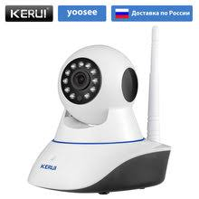 <b>Kerui Wifi</b> Promotion-Shop for Promotional <b>Kerui Wifi</b> on Aliexpress ...