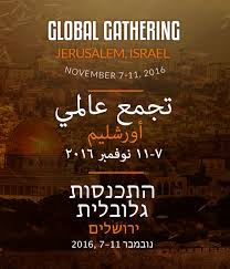 """watchmen for the nations global gathering 2016 jeru m """"in that day the root of jesse will stand as a banner for the peoples the nations will rally to him and his resting place will be glorious"""