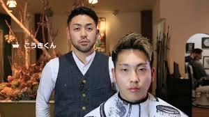 メンズ髪型ワックスを使って外国人風ヘアセット Gargoylle Ch 32