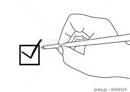 手 ペン 右手 鉛筆のイラスト素材 Pixta
