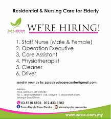 assalawat on job opportunities at zara aisyah care assalawat on job opportunities at zara aisyah care centre shahalam t co a3ft903uw1