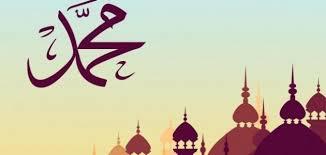 By admin may 31, 2021. عقد رسول الله Home Decor Decals Taj Mahal Decor