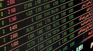 Wall street stock market graphs and loopable background   stock. 1000 Beautiful Stock Market Photos Pexels Free Stock Photos