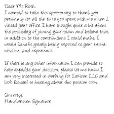 Sample Thank You Letter After Interview To Recruiter Fishingstudio Com