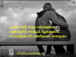 Gallery Praveenreddysoul Impressive Best Lagics Of Love In Telugu