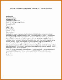 Amusing Sample Cover Letter For Medical Receptionist Position    For Your  School Administrator Cover Letter Sample Copycat Violence