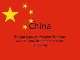 PPT - China PowerPoint Presentation, free download - ID:1622076
