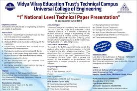 st national level technical paper presentation universal  quick links