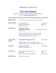 Skills To List On A Resume Simple Resume Job Skills List Holaklonecco