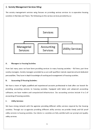 business process management research paper  business process management research paper