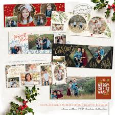 custom facebook christmas and holiday timeline covers elena  custom facebook christmas and holiday timeline covers