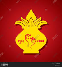 Diwali Kalash Designs Creative Diwali Vector Photo Free Trial Bigstock
