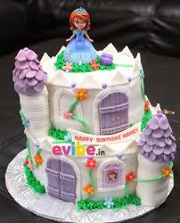 Order Classy Sofia Castle Theme Cake Online Birthday Cake In