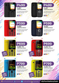 myphone myphone releases new line up of basic phones with fake money reader