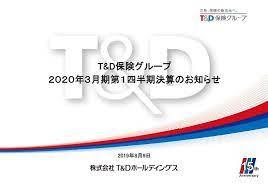 T&d ホールディングス
