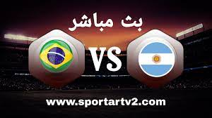 مباراة البرازيل ضد الارجنتين في نهائي كوبا امريكا