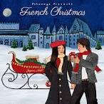 Putumayo Presents: French Christmas