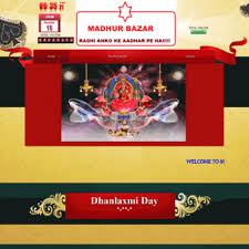 Madhurbazar Com At Wi Madhur Bazar