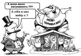 Нацкомиссия повысит цену угля в тарифе на электроэнергию на 26% - Цензор.НЕТ 8933