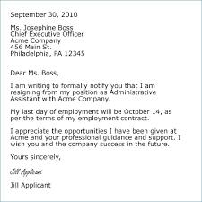 Sample Cover Letter For Pharmacist Resume Example