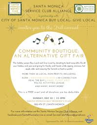 santa monica munity boutique an alternative gift fair