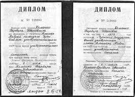 Судьбы моих родственников в российской истории ХХ века