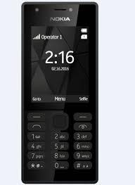 nokia phone 2016 price. nokia 216 phone 2016 price