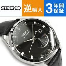reimportation seiko kinetic drive men black leather belt srn045p2