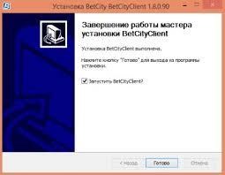 Приложение betcity на windows