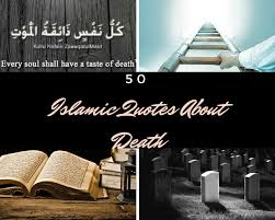 Comforting Quotes About Death Interesting 48 Islamic Quotes On CharityAayahs And Hadiths On Sadqah