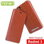Смартфон Xiaomi Redmi 3S 216GB 332GB купить в