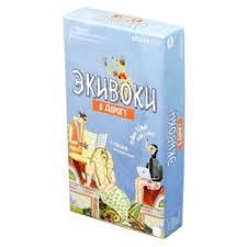<b>Настольные игры</b> Экивоки — купить на Яндекс.Маркете