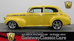 1940 Chevrolet Sedan - Gateway Classic Cars of Atlanta #307 - YouTube