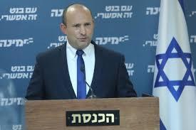 מנצלים כל דקה כדי להקים ממשלת שינוי. Gaza Escalation Undermines Formation Of Bennett Lapid Coalition The Jerusalem Post