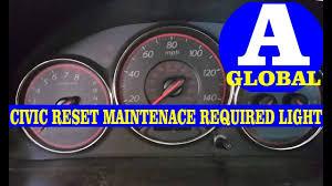 2005 Honda Civic Maintenance Required Light 04 Honda Civic Maintenance Required Light Reset