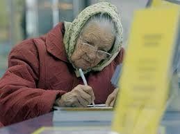 """""""Запомните: пенсионный возраст в Украине составляет 60 лет"""", - Гройсман - Цензор.НЕТ 4267"""