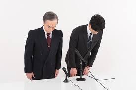 「ブログ用 イラスト 無料 シルエット 謝る」の画像検索結果