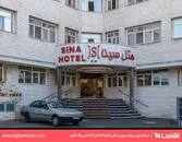 Image result for هتل سینا تبریز