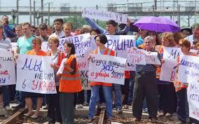 Менше половини переселенців з Донбасу мають постійну роботу, середньомісячний дохід на одну людину становить 2239 гривень, - звіт МОМ - Цензор.НЕТ 161
