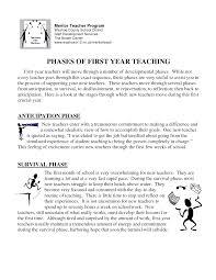 example first year teacher resume examples resumes cover letter example first year teacher resume resume first time teacher template first time teacher resume